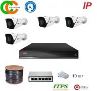 Комплект IP видеонаблюдения (Улица-4)PoE