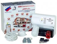 GSM сигнализации ИПРо-6 для гаража
