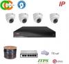 Комплект IP видеонаблюдения (Помещение-4)PoE