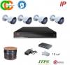 Комплект IP видеонаблюдения (Улица-4)