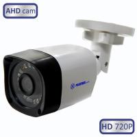 Уличная 1MP AHD (XVI) камера Matrix MT-CW720AHD20X (2,8мм)
