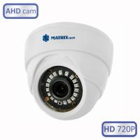 Купольная AHD (XVI) камера Matrix MT-DW720AHD20X (2,8мм)