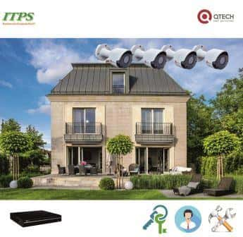 Комплект видеонаблюдения дял частного дома